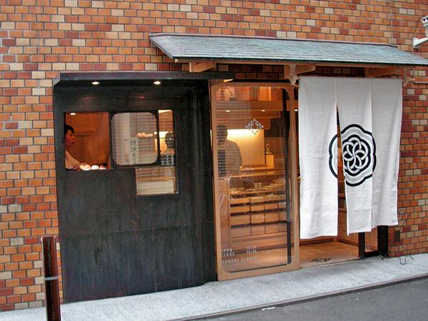Restaurantes-Higashiya